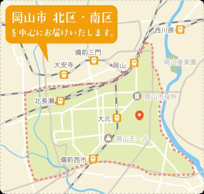 配達地域マップ